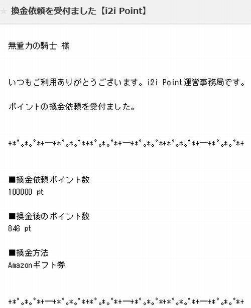 WS003236.jpg