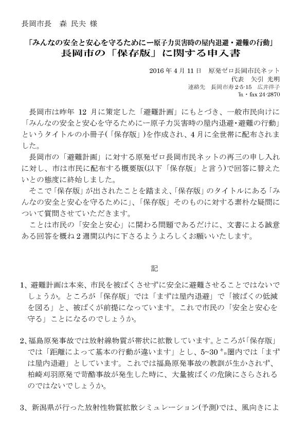 2016-04-11_1.jpg