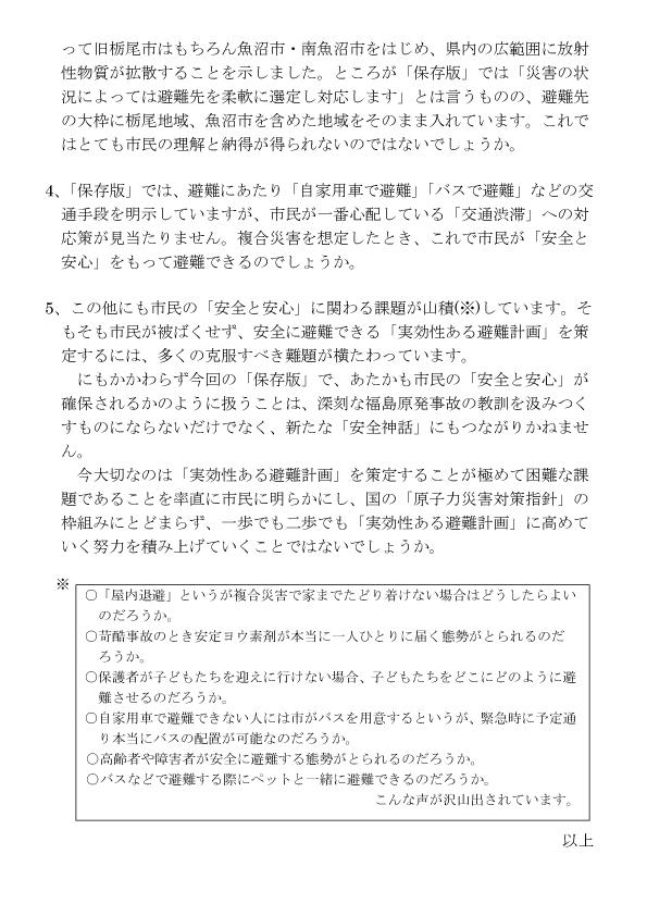 2016-04-11_2.jpg