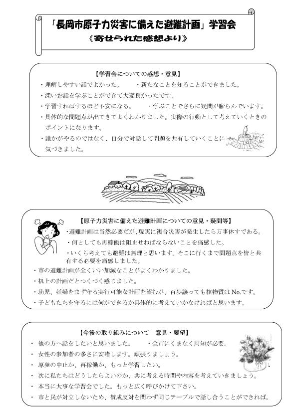 2016-07-20_2.jpg