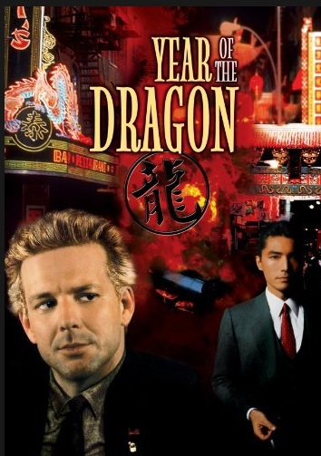 year-of-the-dragon-poster2.jpg