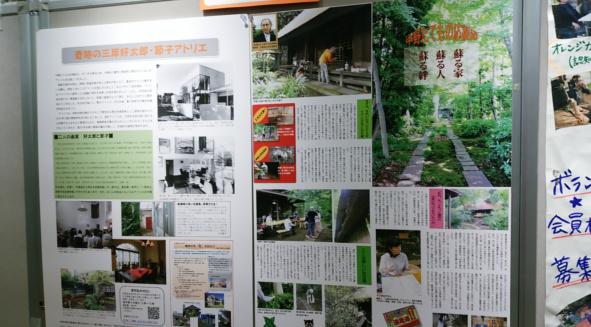 2016_3_24_4.jpg