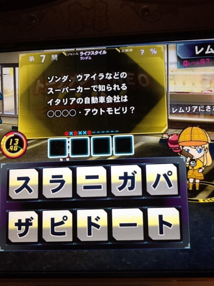 20160923_134946704_iOS.jpg