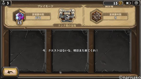2016_0531-4.jpg