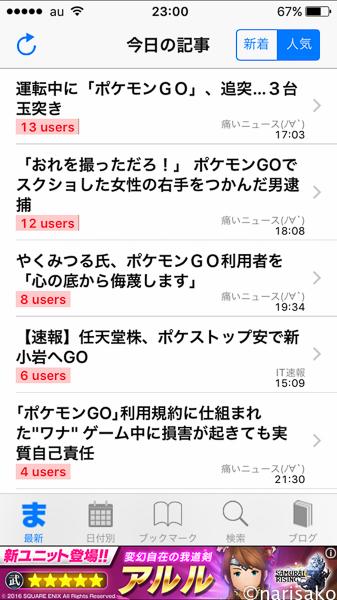 2016_07_25-1.jpg