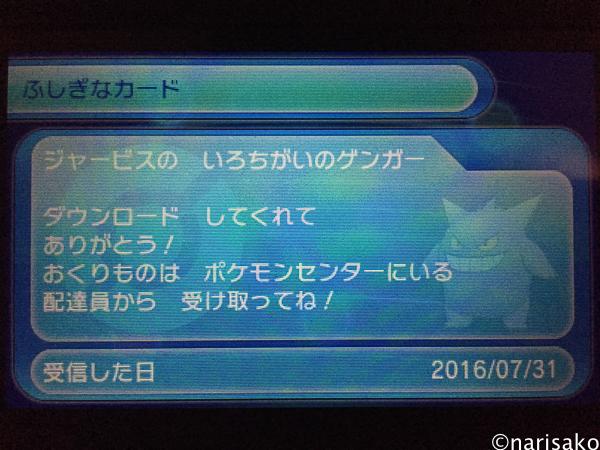 2016_07_31-3.jpg