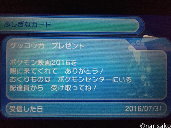 2016_07_31-4.jpg