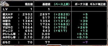 キャプチャ 4 13 mp23-a
