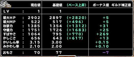 キャプチャ 4 16 mp23-a