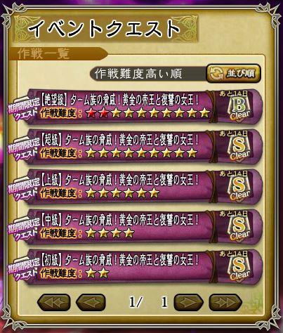 キャプチャ 4 22 saga10