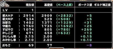 キャプチャ 4 18 mp4-a