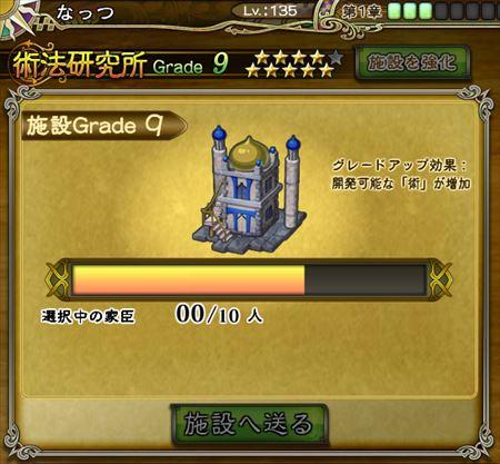 キャプチャ 4 29 saga22_r