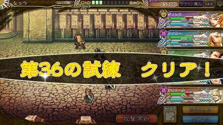 キャプチャ 5 2 saga11_r
