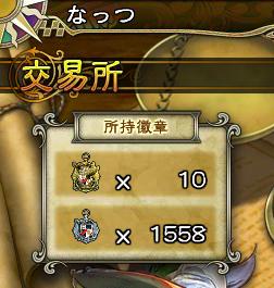 キャプチャ 5 7 saga6