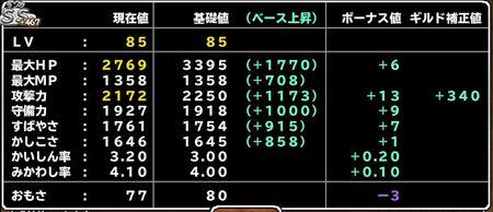 キャプチャ 5 31 mp11_r