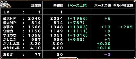 キャプチャ 5 31 mp16_r