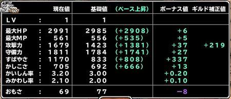 キャプチャ 5 31 mp23_r