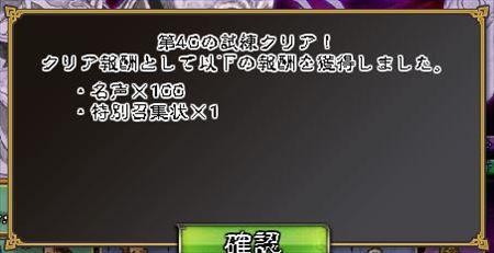 キャプチャ 6 1 saga13_r