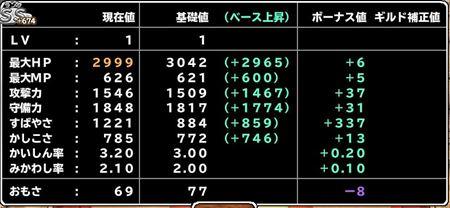 キャプチャ 6 7 mp4_r