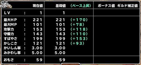 キャプチャ 6 7 mp26_r