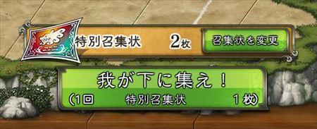 キャプチャ 6 13 saga9_r