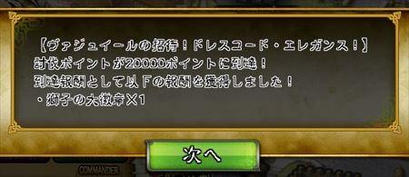 キャプチャ 6 23 saga1_r