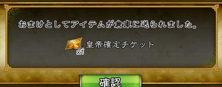 キャプチャ 6 28 saga5_r