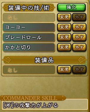 キャプチャ 7 2 saga2
