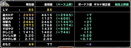 キャプチャ 7 5 mp8_r