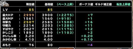 キャプチャ 7 5 mp16_r