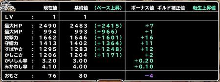 キャプチャ 7 6 mp16_r