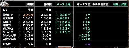 キャプチャ 7 6 mp12_r