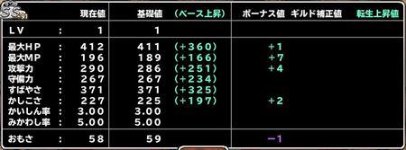 キャプチャ 7 7 mp6_r