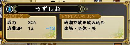 キャプチャ 7 10 saga10