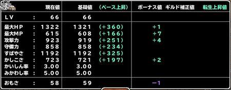 キャプチャ 7 9 mp2_r