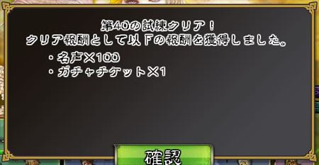 キャプチャ 8 2 saga10_r