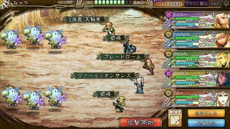 キャプチャ 8 3 saga10_r