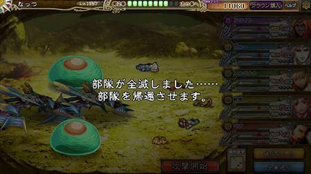 キャプチャ 8 4 saga4_r