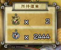 キャプチャ 8 4 saga26