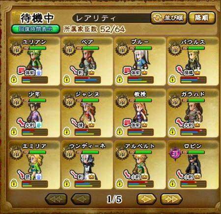 キャプチャ 8 8 saga7_r