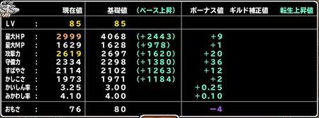 キャプチャ 9 8 mp1_r