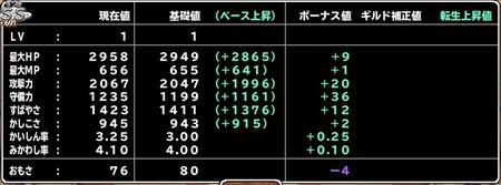 キャプチャ 9 8 mp6_r