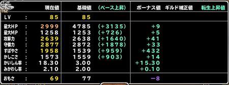 キャプチャ 9 9 mp4_r