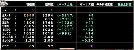 キャプチャ 9 9 mp8_r