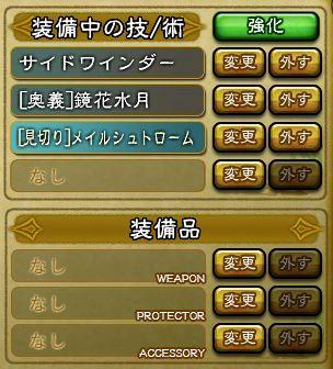 キャプチャ 9 8 saga6