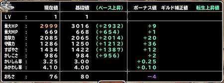キャプチャ 9 12 mp18_r
