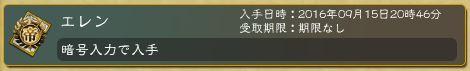 キャプチャ 9 15 saga d4