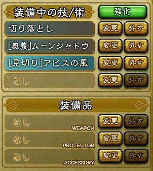 キャプチャ 9 23 saga d7