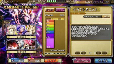 キャプチャ 9 23 saga d1_r