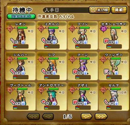 キャプチャ 10 2 saga10_r